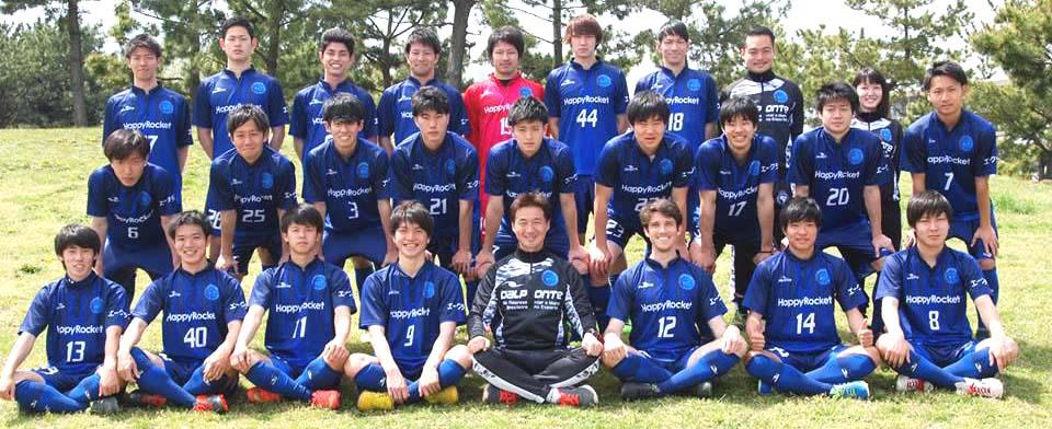 azul team